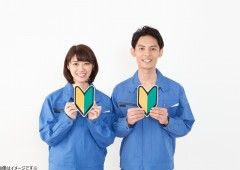 作業服 男女 未経験 (1)
