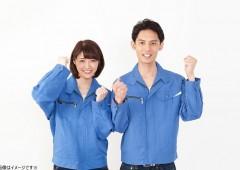 作業服 男女 (3)