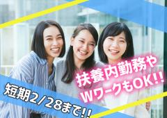 東亜ビルサービス4