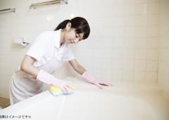 お風呂洗い 女性