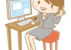 パソコンと女性 イラスト