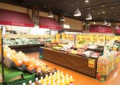 野菜売り場 イメージ