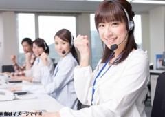 コールセンター 女性②(エン)