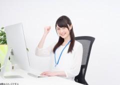 オフィスワーク 女性 (9)