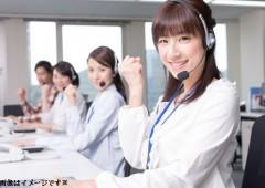 コールセンター 女性②