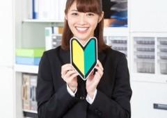 オフィスワーク 女性 (14)