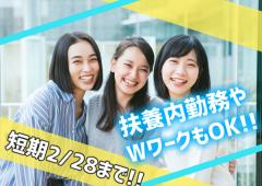 東亜ビルサービス5