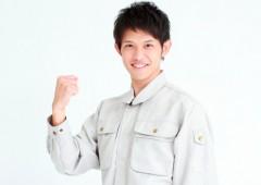 作業服 男性 単独 (2)