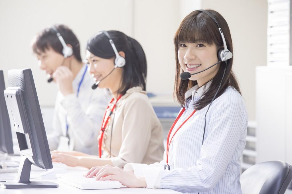 人材派遣 コールセンター