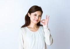 私服 女性 単独 背景無し (7)