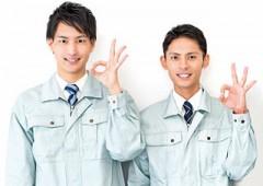 作業服 男性 複数